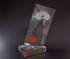 Prix - SALON DE LA FEMME<br/>- ART -<br/>HOMMAGE LA PRESSE